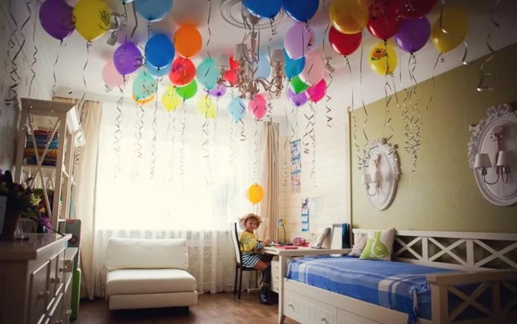 День рождения школьника