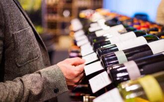 выбрать хорошее вино